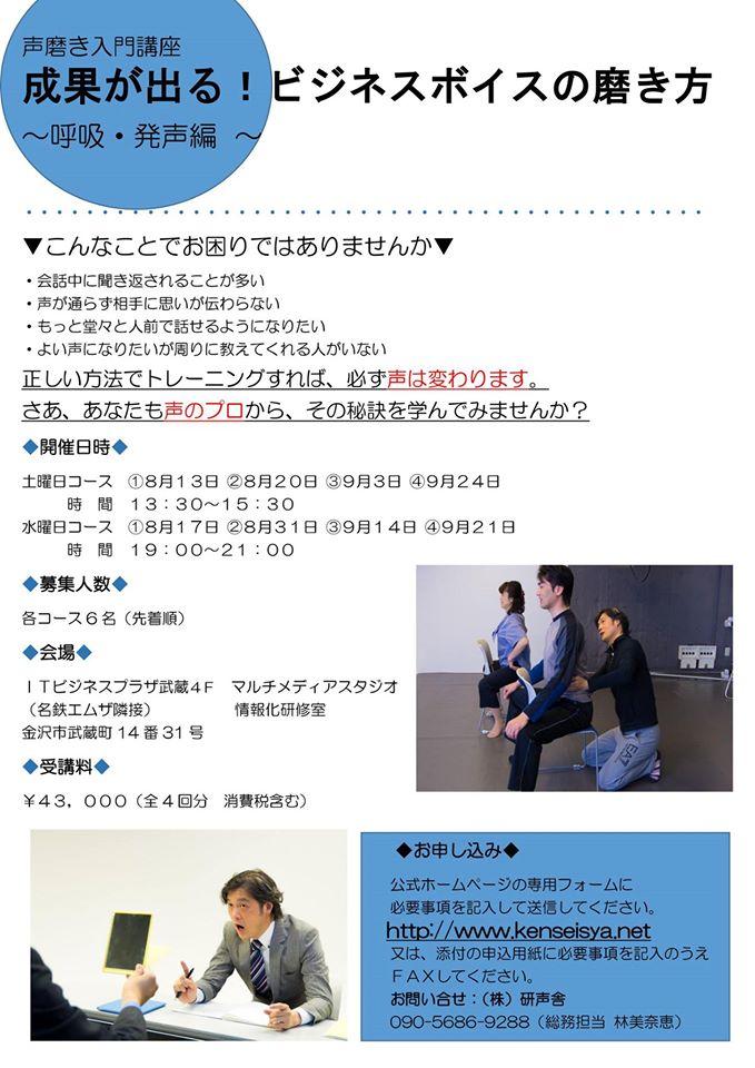 news_kouza1607